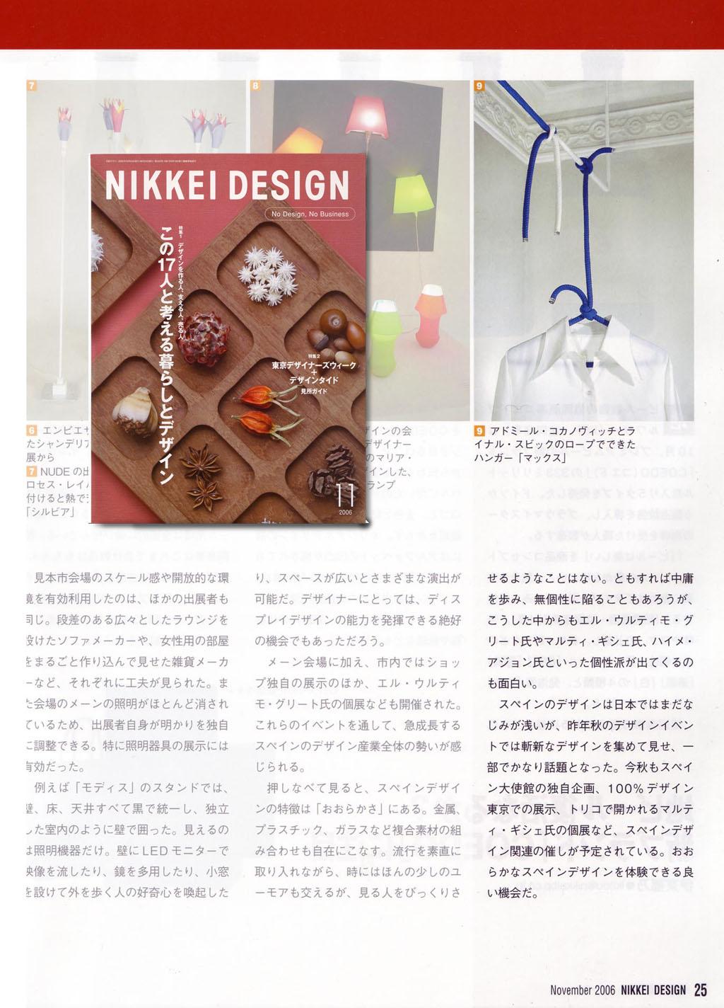 NIKKEI_DESING2 copy