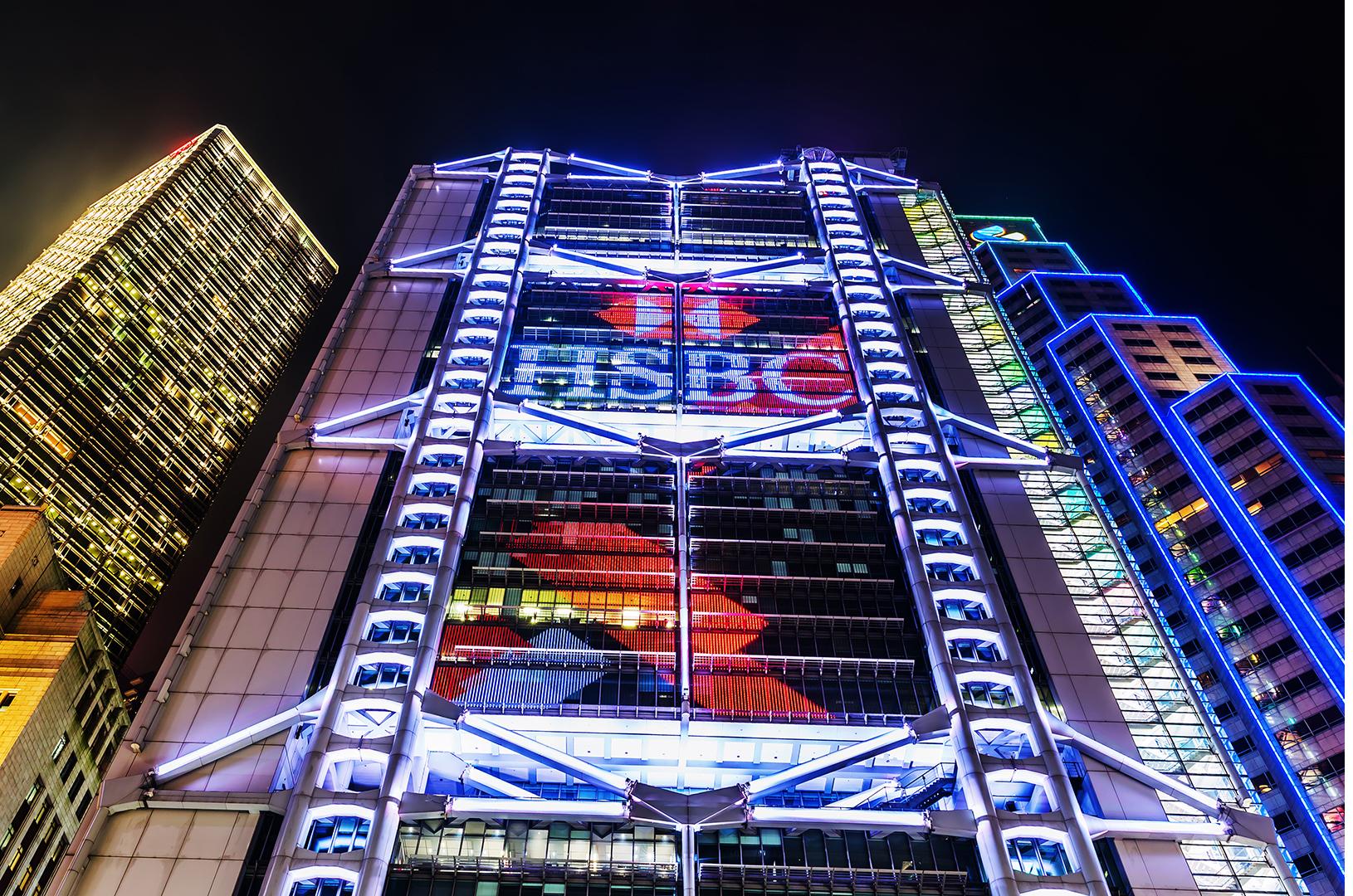 hsbc-facade-02_0